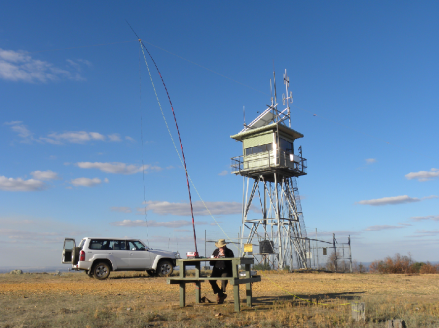 VK5BJE West of England Fire Tower