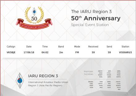 IARU Region 3 qsl